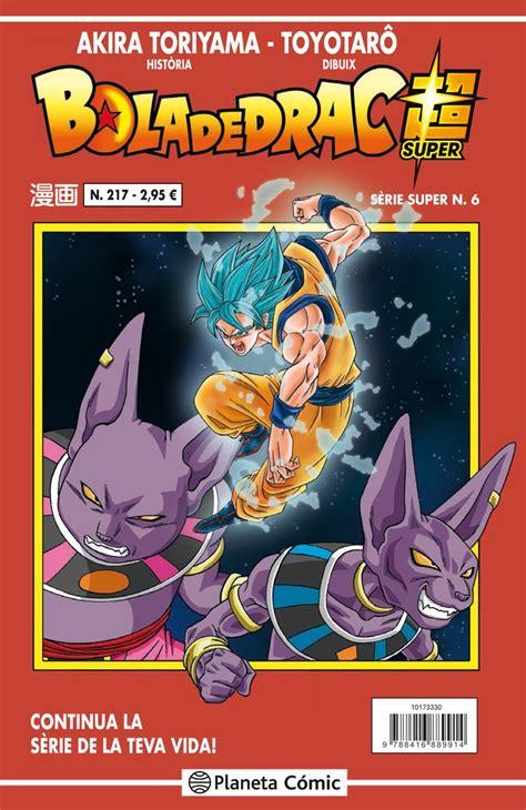 Dragon Ball Super   La nueva Serie Roja regresa con fecha ...