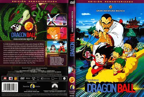 Dragon Ball Todas Las Peliculas Calidad HD [Español Latino ...