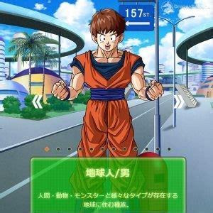 Dragon Ball World: ¡Crea tu propio personaje! — DragonBall.UNO
