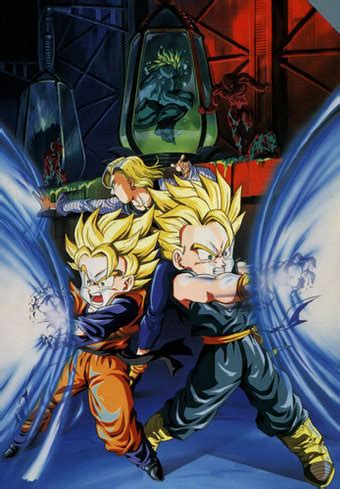 Dragon Ball Z: Bio-Broly (Anime) - TV Tropes