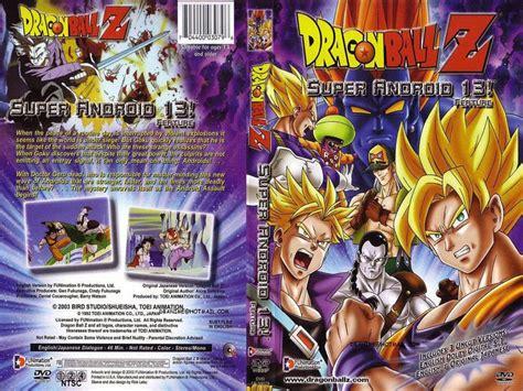 Dragon Ball Z   Capítulos Español Latino   TV, Peliculas y ...
