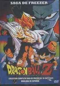 DRAGON BALL Z DVD LA SAGA DE FREEZER En Español Latino ...
