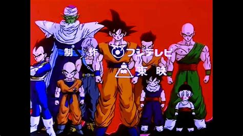 Dragon Ball Z Opening 1 en HD audio Latino Estereo ...