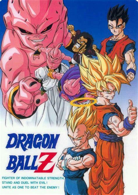 dragon ball z saga de majin boo.   Dragon Ball Z   Dragon ...