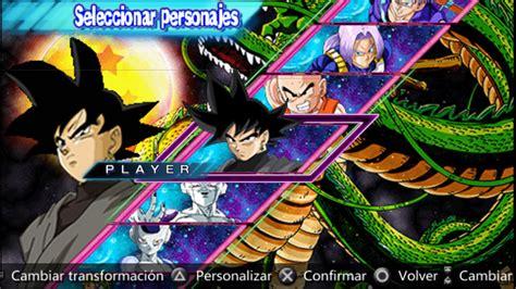 Dragon Ball Z Shin Budokai 5 Mod  Español  PPSSPP ISO Free ...