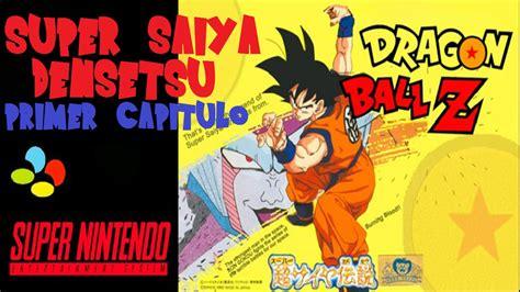 Dragon Ball Z Super Saiya Densetsu   Snes   Español   YouTube