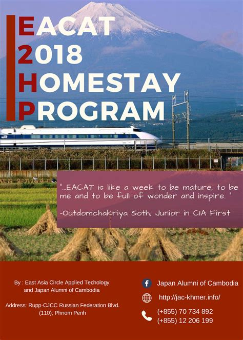 EACAT 2018 homestay program