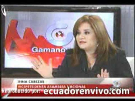 Ecuador en vivo Las Últimas Noticias del Ecuador y el ...