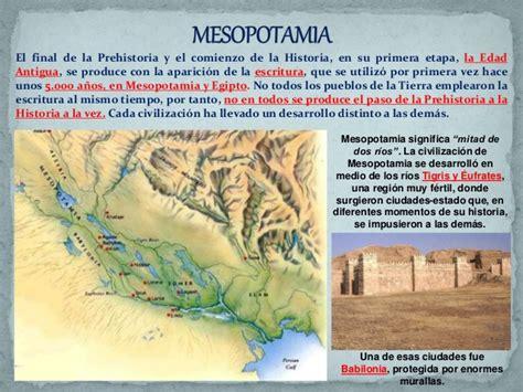 Edad antigua. Mesopotamia y Egipto.