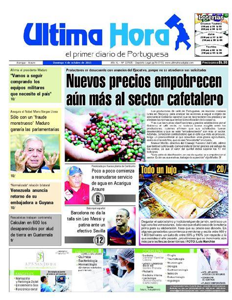 Edicion04 10 2015 by Ultima Hora - El primer diario de ...