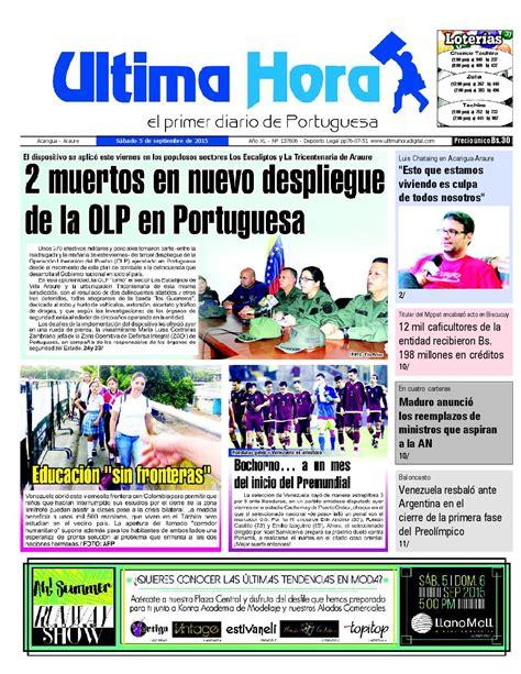 Edicion05 09 2015 by Ultima Hora - El primer diario de ...