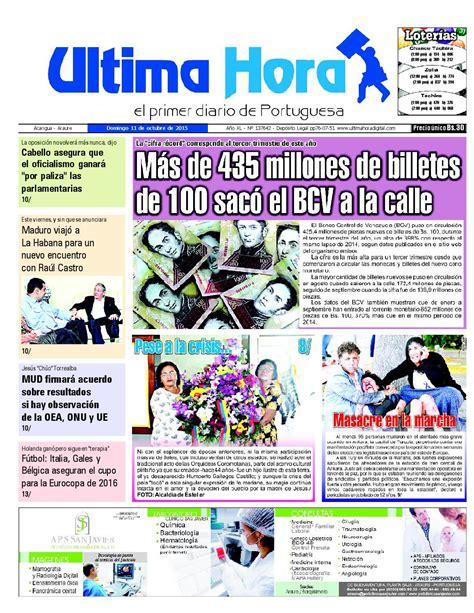 Edicion11 10 2015 by Ultima Hora - El primer diario de ...