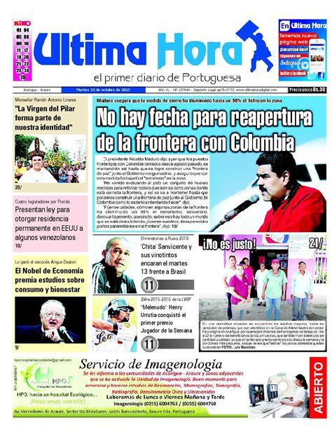 Edicion13 10 2015 by Ultima Hora - El primer diario de ...