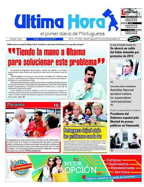 Edicion14 03 2015 by Ultima Hora - El primer diario de ...