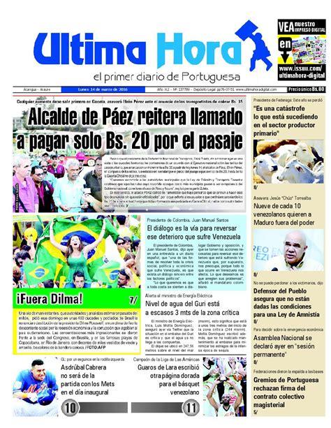 Edicion14 03 2016 by Ultima Hora - El primer diario de ...