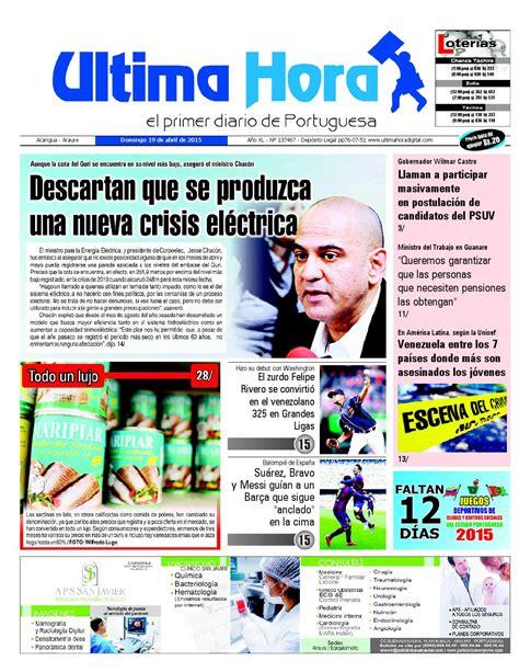 Edicion19 04 2015 by Ultima Hora - El primer diario de ...