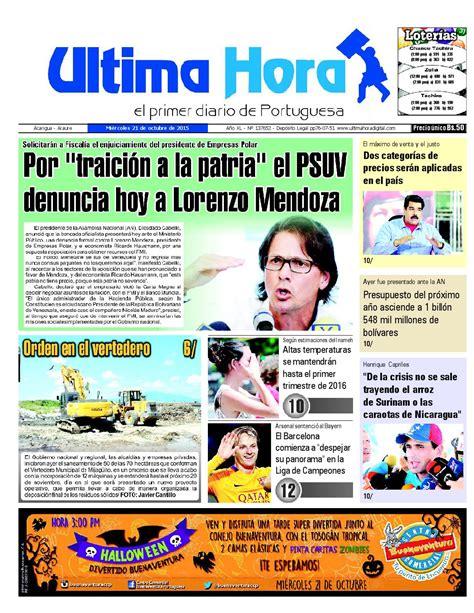 Edicion21 10 2015 by Ultima Hora - El primer diario de ...