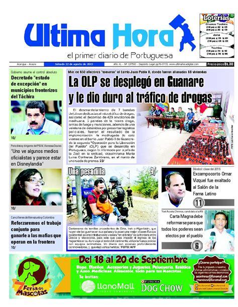 Edicion22 08 2015 by Ultima Hora - El primer diario de ...
