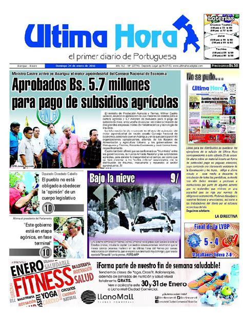 Edicion24 01 16 by Ultima Hora - El primer diario de ...