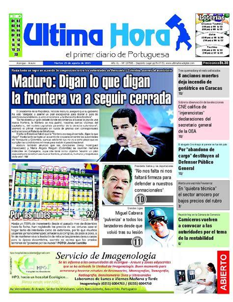 Edicion25 08 2015 by Ultima Hora - El primer diario de ...