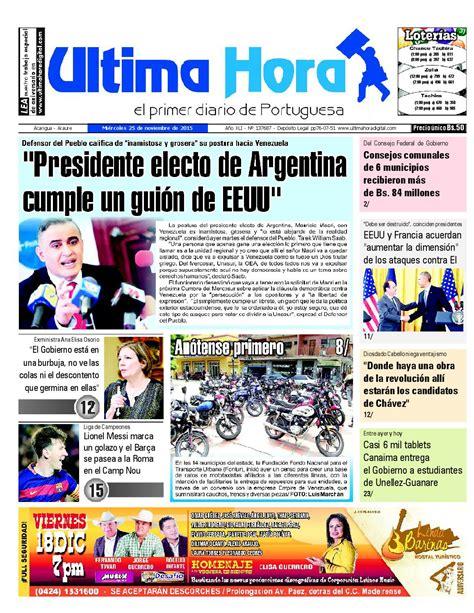 Edicion25 11 2015 by Ultima Hora - El primer diario de ...