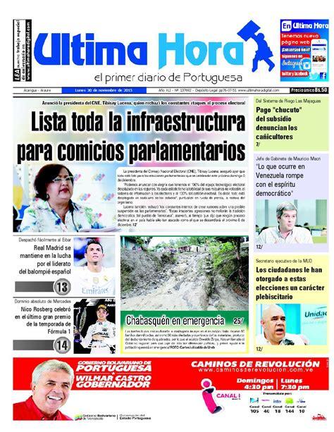 Edicion30 11 2015 by Ultima Hora - El primer diario de ...