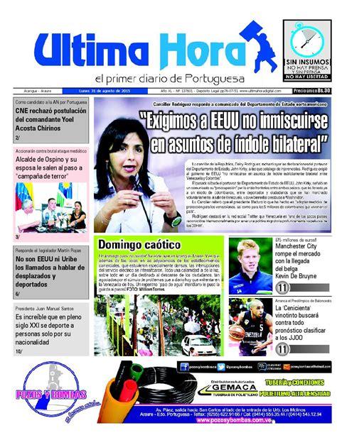 Edicion31 08 2015 by Ultima Hora - El primer diario de ...
