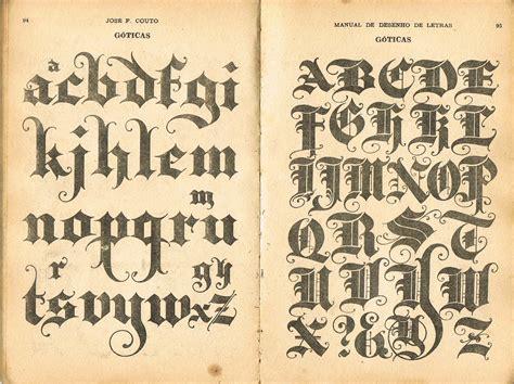 Edições 50kg: Do manual de desenho de letras