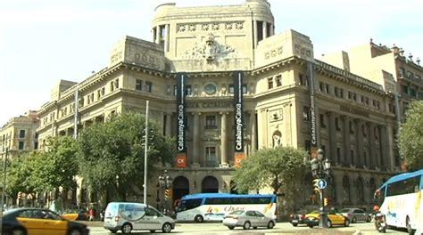 Edifici Caixa Catalunya   Viquipèdia, l enciclopèdia lliure