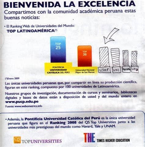 Eduardo Quea: USMP Avanza en el Ranking de Universidades ...