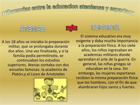 Educacion grecoromana(trabajo cultura clásica)