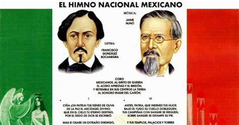 Eduk@red: Himno Nacional Mexicano