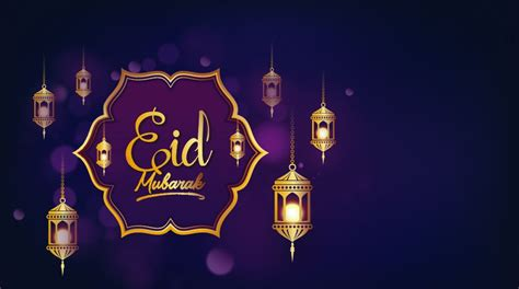 Eid 2018 | When is Eid al Fitr? Date, significance, moon ...
