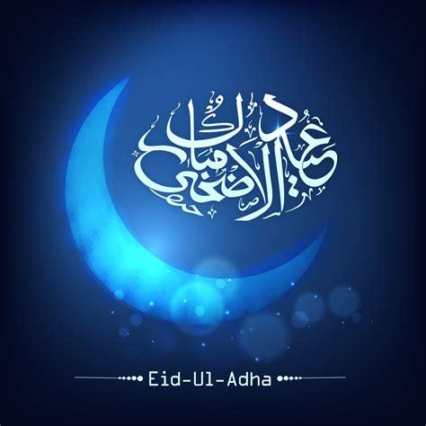 Eid Al Adha 2018 Celebrations With Eid Mubarak Wishes