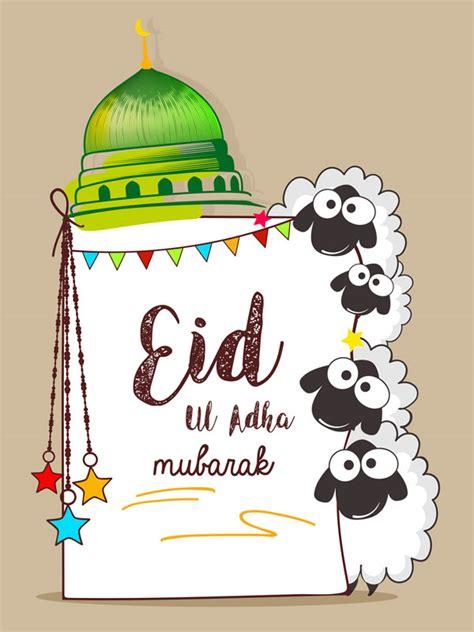 Eid al Adha 2018: What is Eid ul-Adha?