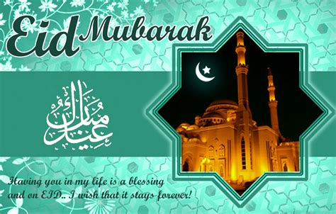Eid Al Fitr 2016 Greetings and Best Wishes Pictures HD