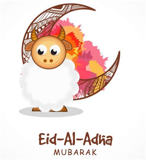 Eid Holidays 2018 in USA