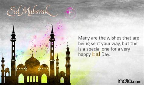 Eid Mubarak 2016 Wishes: Best Eid Chand Raat Mubarak SMS ...