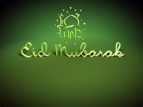 {Eid Ul Adha} Eid Mubarak Images, HD Pics & Photos Free ...