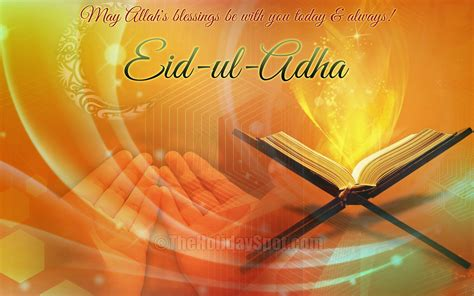 Eid ul-adha images, pictures for whatsapp, eid ul adha ...
