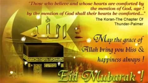 Eid Ul Adha Qurbani Quotes 2018 Latest - Eid Ul Adha 2018