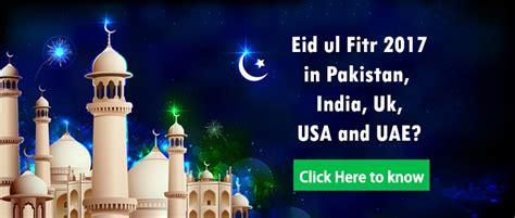 Eid Ul Fitr 2017 | free calendar 2018