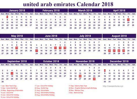 Eid Ul Fitr 2018   printable calendar templates