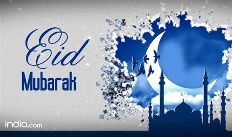 Eid ul Fitr 2018 Wishes: Best SMS, Eid Mubarak WhatsApp ...