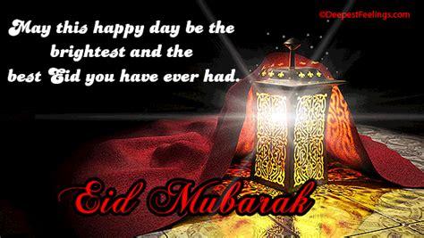 Eid ul Fitr Celebration Greeting Cards 2018   Happy Eid Day
