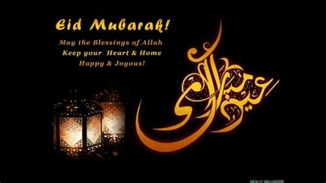 Eid ul Fitr Celebration Greetings Pictures 2018   Happy ...