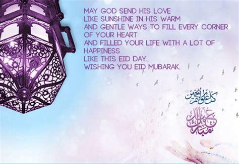 Eid ul Fitr wishes quotes 2018   Happy Eid Day