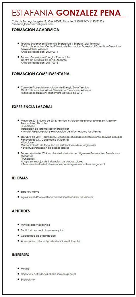 Ejemplo de CV para Trabajo de Verano | Muestra curriculum ...