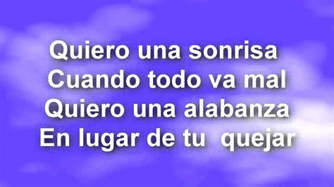 EL ALFARERO ALABANZAS CRISTIANAS (14) - YouTube