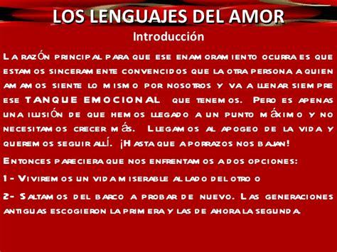El amor habla diferentes lenguajes